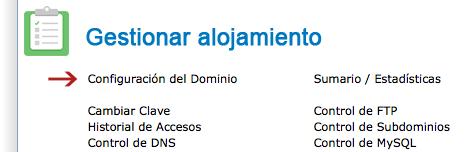 Configuración del dominio